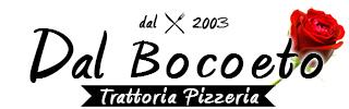 Trattoria Pizzeria Dal Bocoeto Marghera Venezia